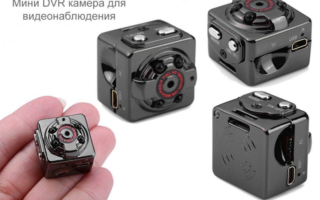 Мини видеорегистраторы. Автомобильные камеры с записью видео. Авто регистраторы видео